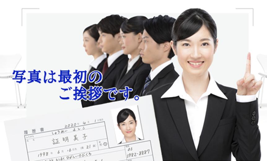 インターン用コース詳細