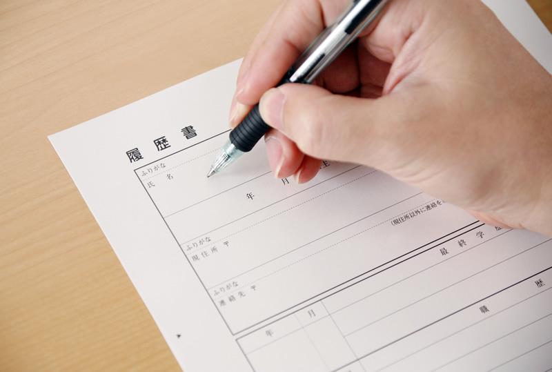 新卒時の就職先の選び方|選考受験を決めた理由は?