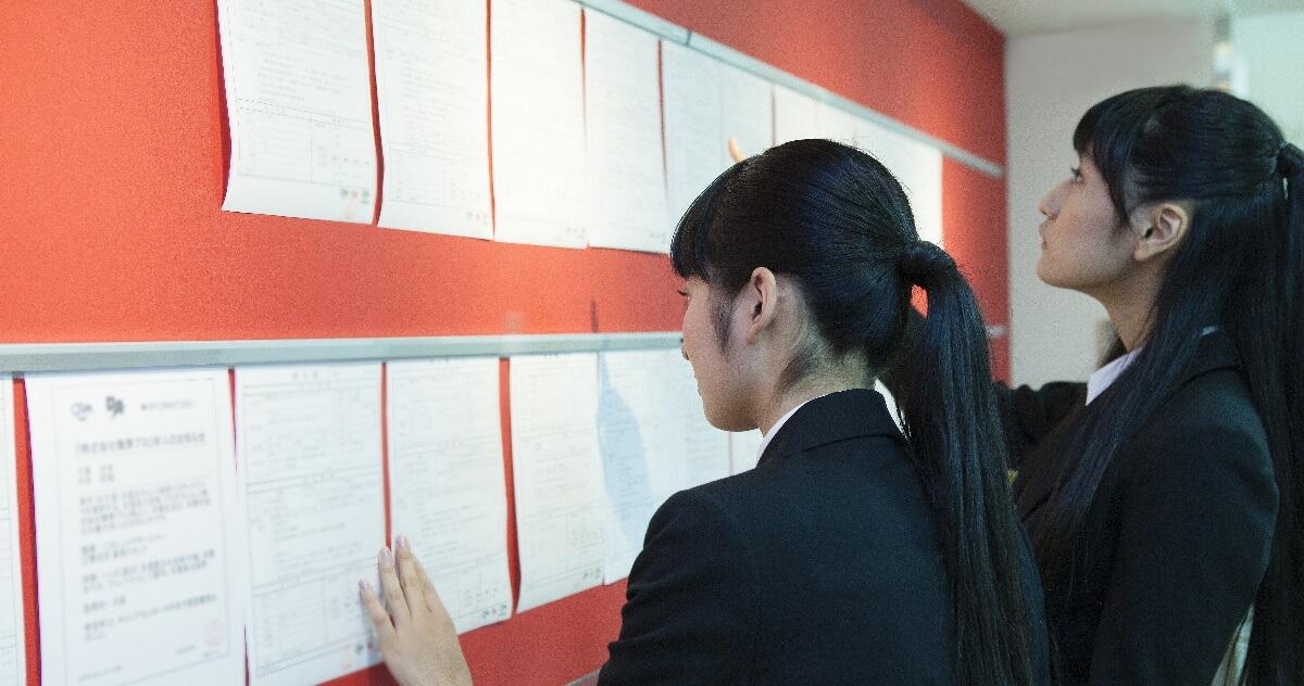 【アンケート】新卒の就活で気になる会社を見つけるためにやった情報収集の手段は?